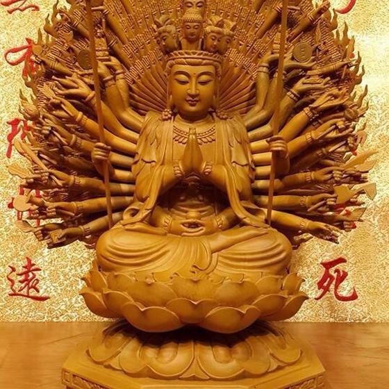Phật Bản Mệnh Thiên Thủ Thiên Nhãn